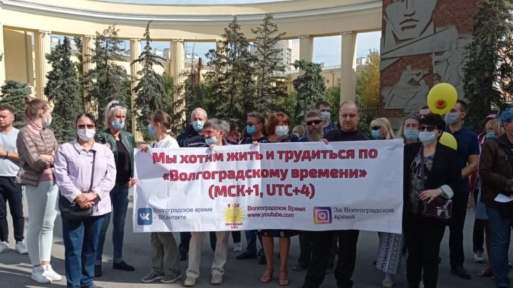 «Судья отказала под давлением»: сторонники волгоградского времени планируют обращаться в Верховный суд