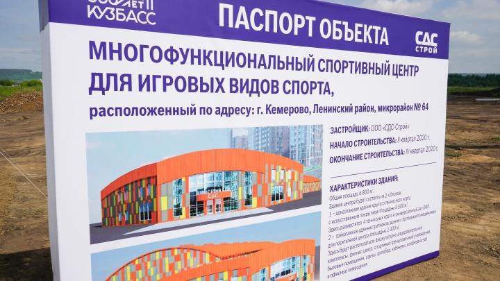 В Кемерово построят теннисный центр. Показываем, каким он будет