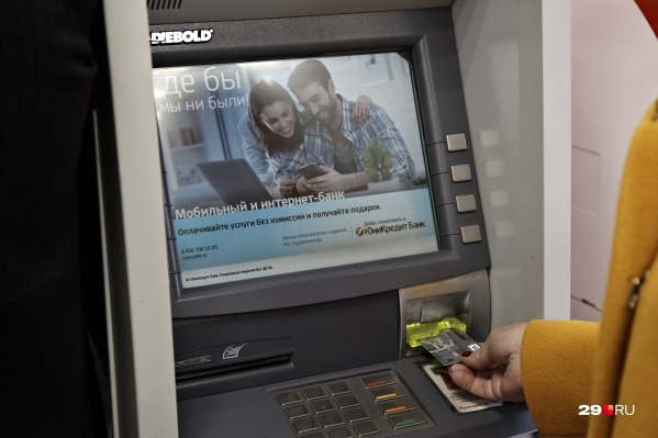 Женщина обналичила кредитные деньги и через банкоматы перечислила на счета мошенников