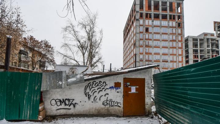 В самом центре Екатеринбурга обнаружили овощехранилище, которое мешает построить элитный квартал