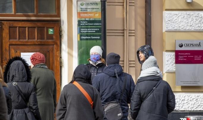 В Зауралье трудоустройство предлагают тысяче человек, потерявших работу из-за коронавируса