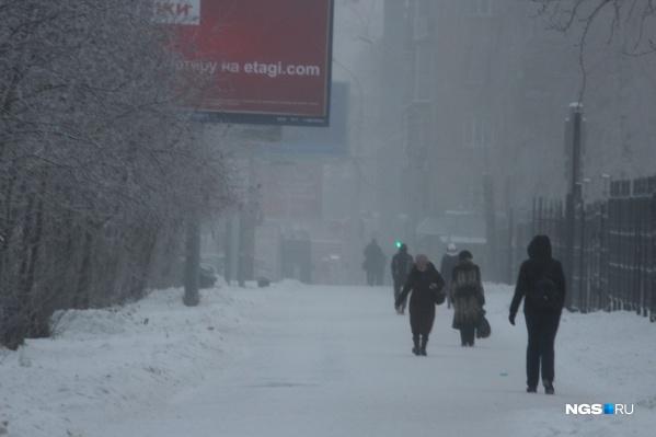 В Новосибирске может сохраниться неприятный запах еще двое суток