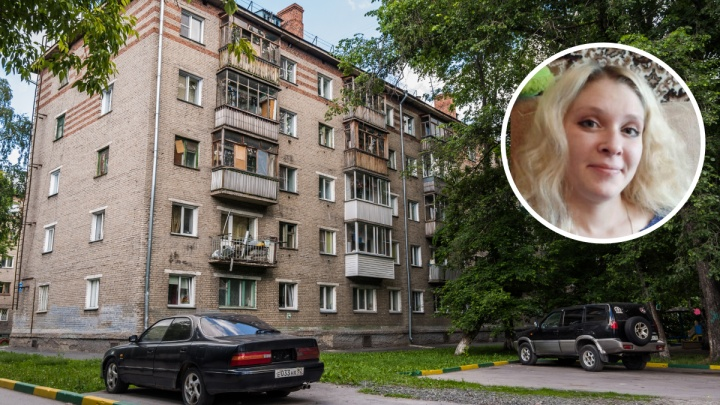 Полиция просит помощи в поиске молодой блондинки — её не могут найти уже год