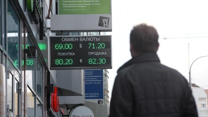 Черный понедельник: нефть на мировых биржах рухнула на четверть, вслед за ней — рубль