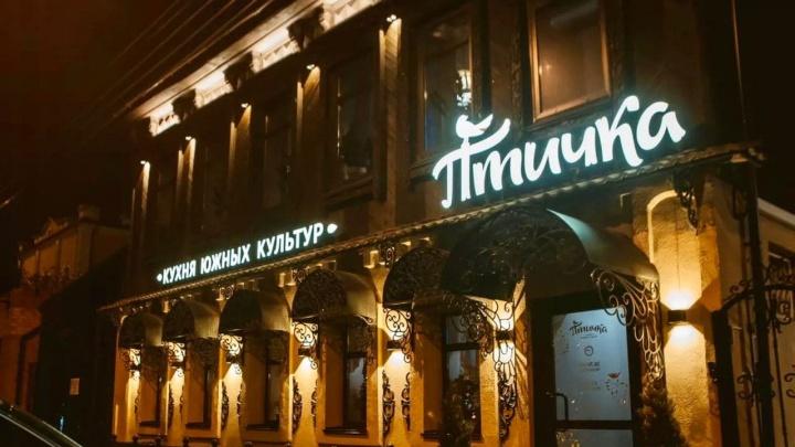 Суд закрыл на месяц ресторан в центре Челябинска за нарушение ковидных ограничений
