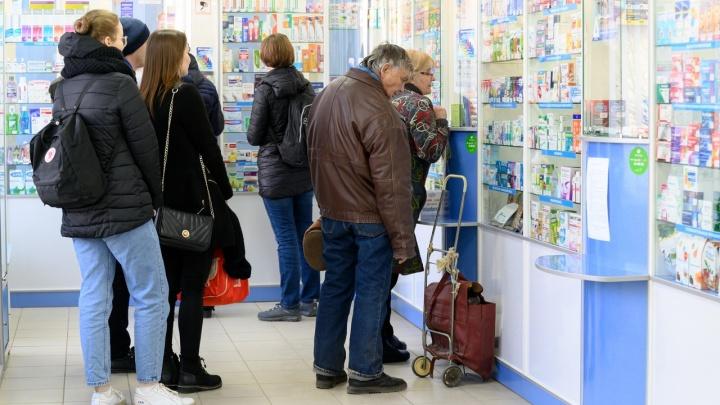 Росстат: в Волгограде за неделю самоизоляции взлетели цены на продукты и лекарства