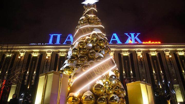 Еще успеете купить подарки: как торговые центры Екатеринбурга работают в новогодние каникулы