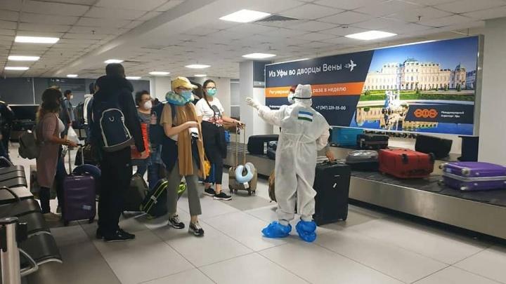 В Уфу вернулись 126 российских туристов из США