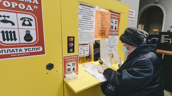 Плати и не «булькай»? В Челябинске второй раз за год повысили тариф на воду, но есть и приятный сюрприз