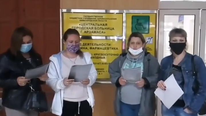 Арзамасские врачи записали видеообращение с жалобой на отсутствие средств защиты