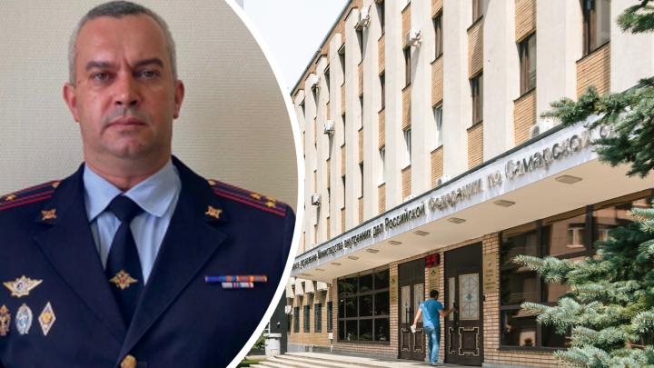 «Будет следить за бюджетными деньгами»: в самарской полиции назначили начальника тыла
