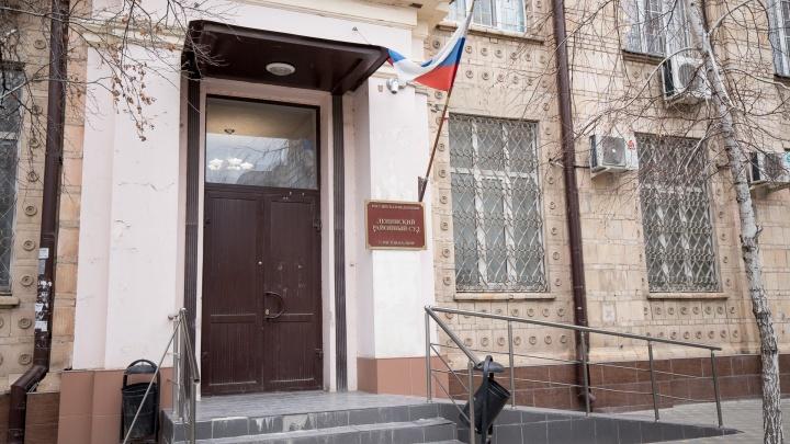 В Ростове посадили мужчину, который ударил полицейского