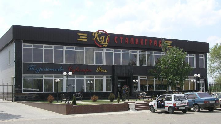 Не мерили температуру: Роспотребнадзор закрыл гостиницу «Сталинград» на Мамаевом кургане Волгограда