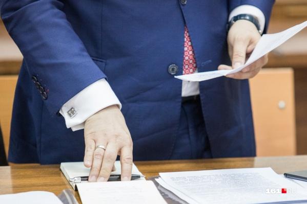 Заседание суда состоится 30 ноября