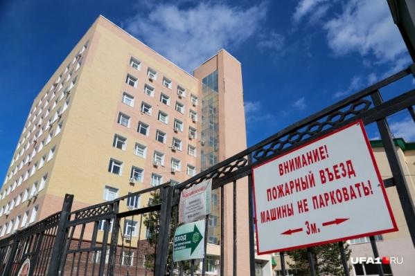 Больница на карантине
