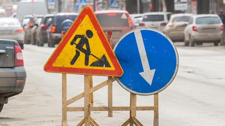 Движение на двух перекрестках в центре Перми перекроют на две ночи