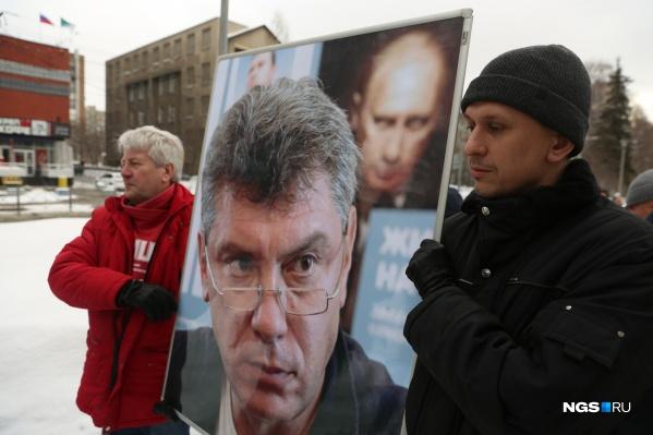 Масштабный митинг с плакатами новосибирцам провести запретили