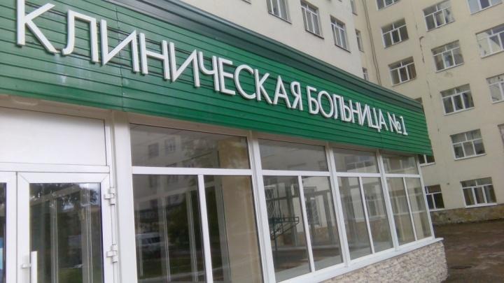 Больницу в Башкирии, которую закрыли из-за коронавируса, продезинфицируют