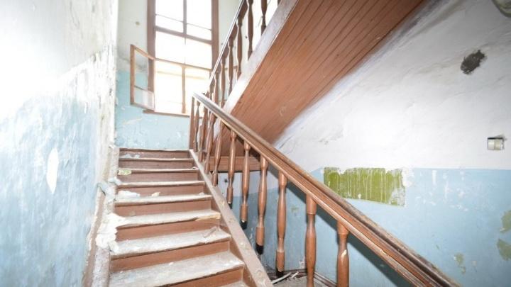 Депутаты Северодвинска попросили забрать дом Пикуля в собственность области