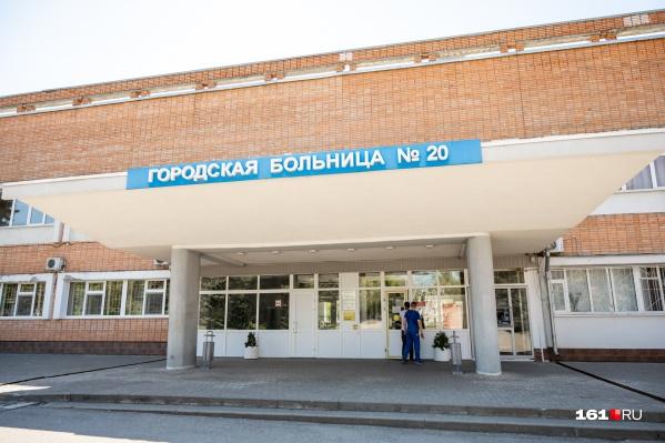 """Сейчас в госпитале при ГБ <nobr class=""""_"""">№ 20</nobr> лечатся более 500 ковидных пациентов"""