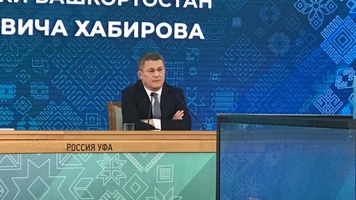 В Уфе прошла первая пресс-конференция Хабирова. Следили за ней в режиме онлайн