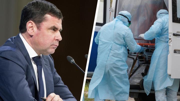 Заявление губернатора и новый антирекорд: что случилось в Ярославской области. Коротко