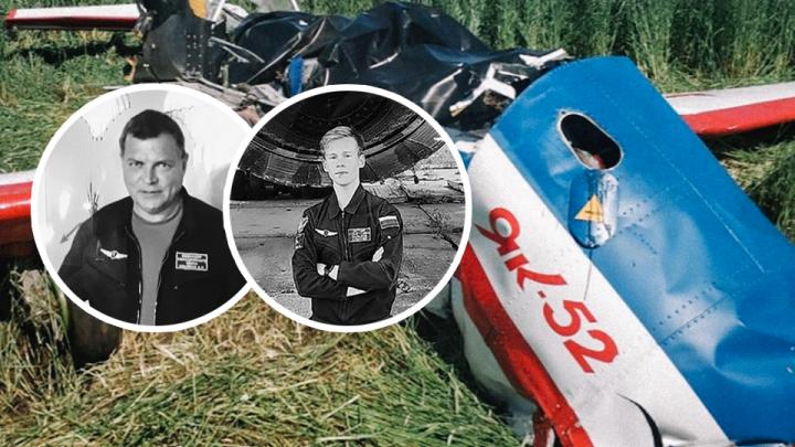 «И в гробах лежали рядом»: в Самаре простились с летчиками разбившегося самолета Як-52