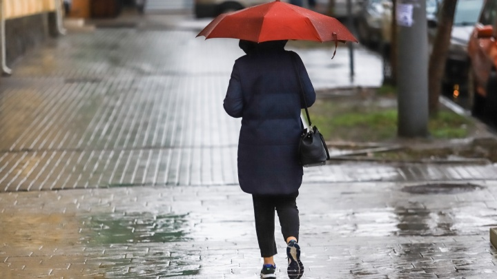 Берите зонты и одевайтесь теплее: какой погоды ждать ростовчанам в выходные