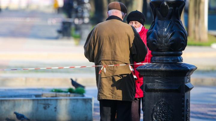 Радий Хабиров подписал указ об усилении режима самоизоляции