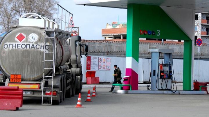 Минус 40 за баррель: что означают отрицательные цены на нефть и станет ли бензин бесплатным