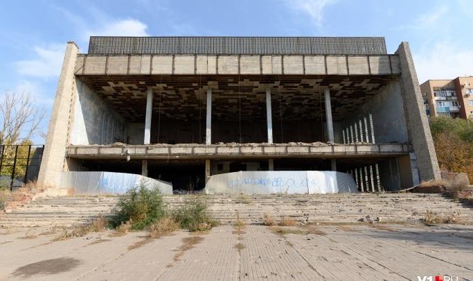 Развалины кинотеатра «Юбилейный» в Волгограде получили зоны охраны