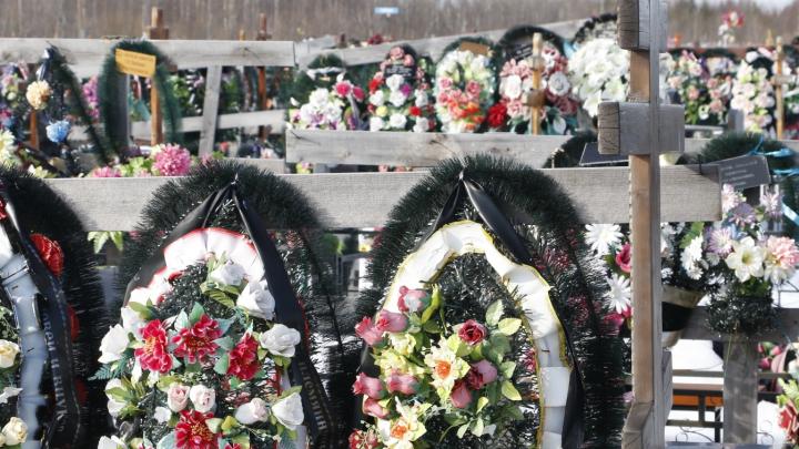 На Жаровихинском кладбище в Архангельске отремонтируют дороги за два миллиона рублей
