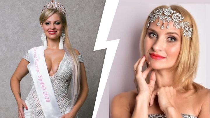 Сексуальная казачка и спортсменка с цирковым прошлым представят Тюмень на конкурсе «Леди Евразия»