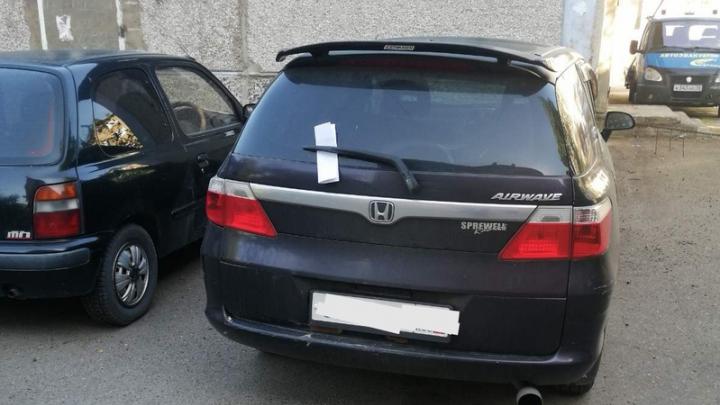 «Твои детишки останутся сиротами»: анонимы терроризируют жителей Академгородка жуткими записками и прокалывают шины (обновлено)