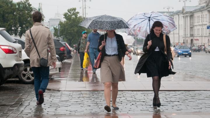 Дождь в Екатеринбурге закончится в середине недели