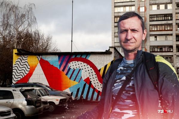 Владимир Молотилов уверен, что многие изменения в облике Тюмени — к лучшему