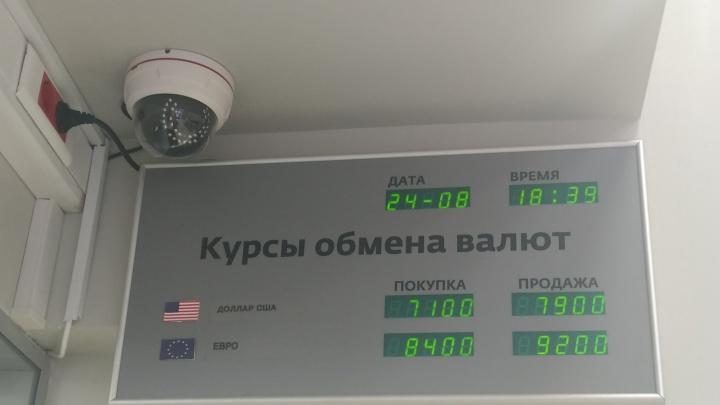 Доллар пробил отметку в 74 рубля — новосибирские эксперты рассказали почему