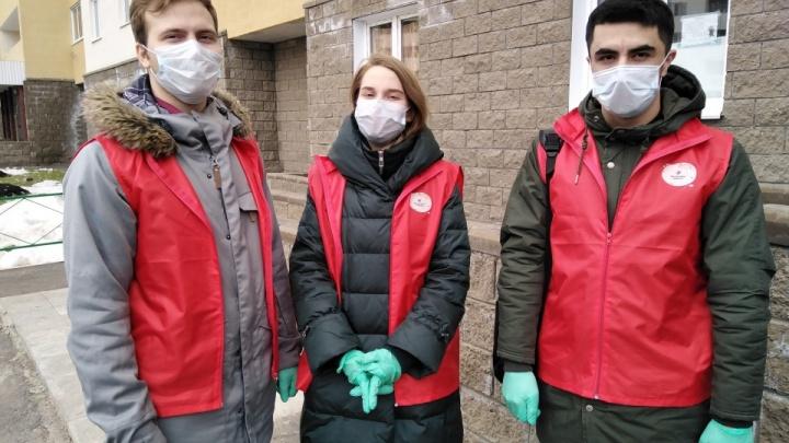 В Башкирии учредили премию для волонтеров