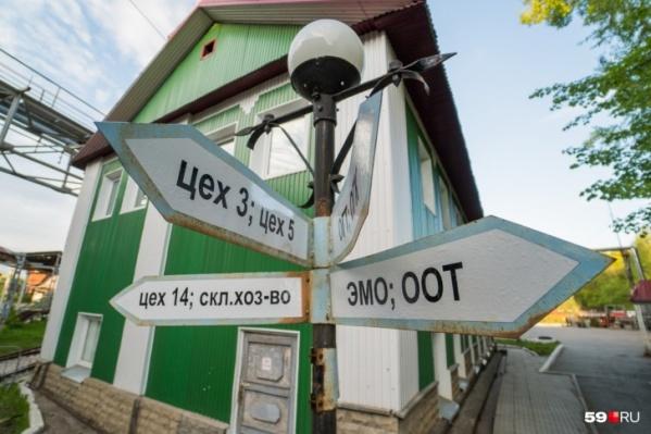 В следующем году на указателях завода Шпагина появятся стрелочки на станции детской железной дороги и историческое депо