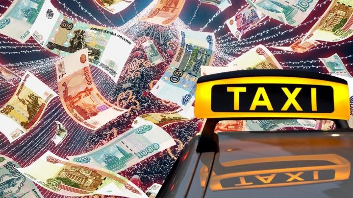 Тариф новогодний: как в праздники изменится стоимость поездок в такси по Тюмени