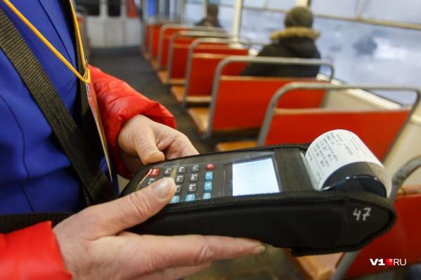 Безналичная оплата проезда на пригородных маршрутах появится не раньше, чем через пять лет