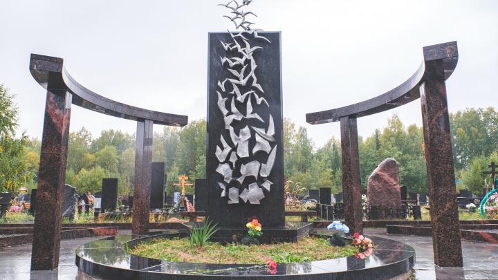 12 лет со дня крушения в Перми «Боинга-737»: «Мы всё равно будем приезжать к нашим детям»