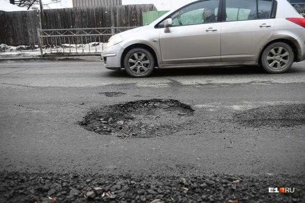 В Екатеринбурге хотят отремонтировать 18 участков улиц протяженностью 21,3 км