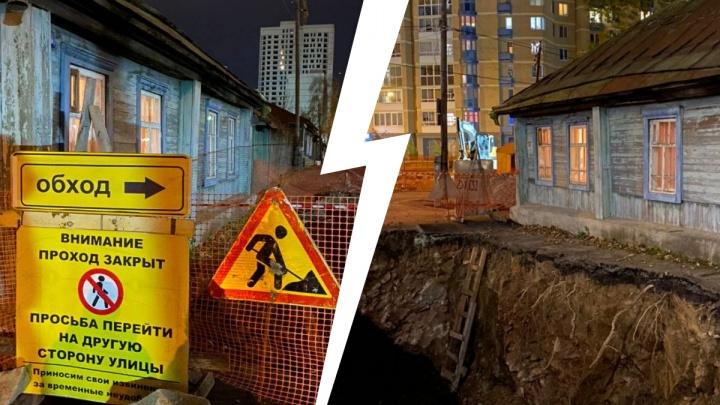 «Дом, в котором я вырос, может рухнуть!»: в Екатеринбурге коммунальщики вырыли глубокую яму рядом с домом