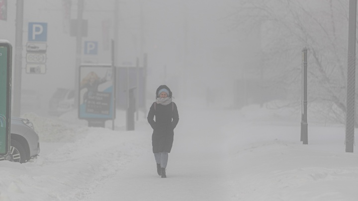 Новосибирск утонул в густом тумане — десять фото города, на которых почти ничего не видно