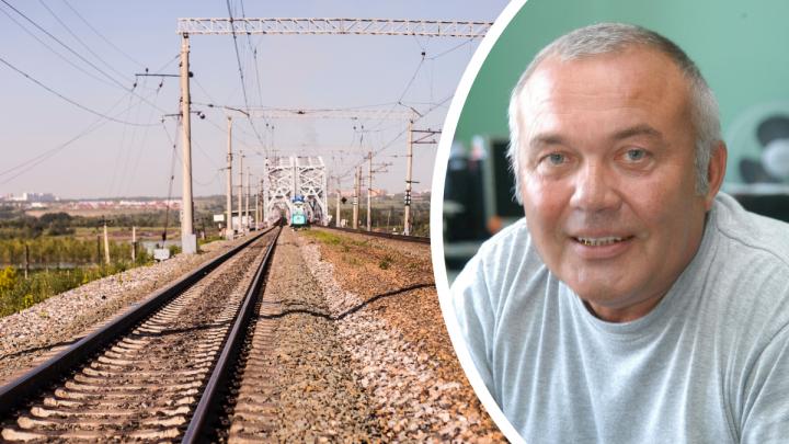 Известный новосибирский фотограф погиб под колёсами поезда