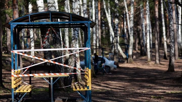 Закрытые парки, рассказы о самоизоляции и заражения в Уватском районе. Хроника коронавируса в Тюмени