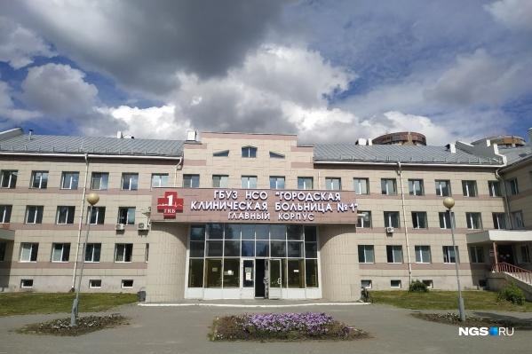 После закрытия в отделении обещают установить современный рентген-аппарат