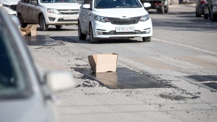 В центре Ростова из-за ремонта дорог ограничат движение машин