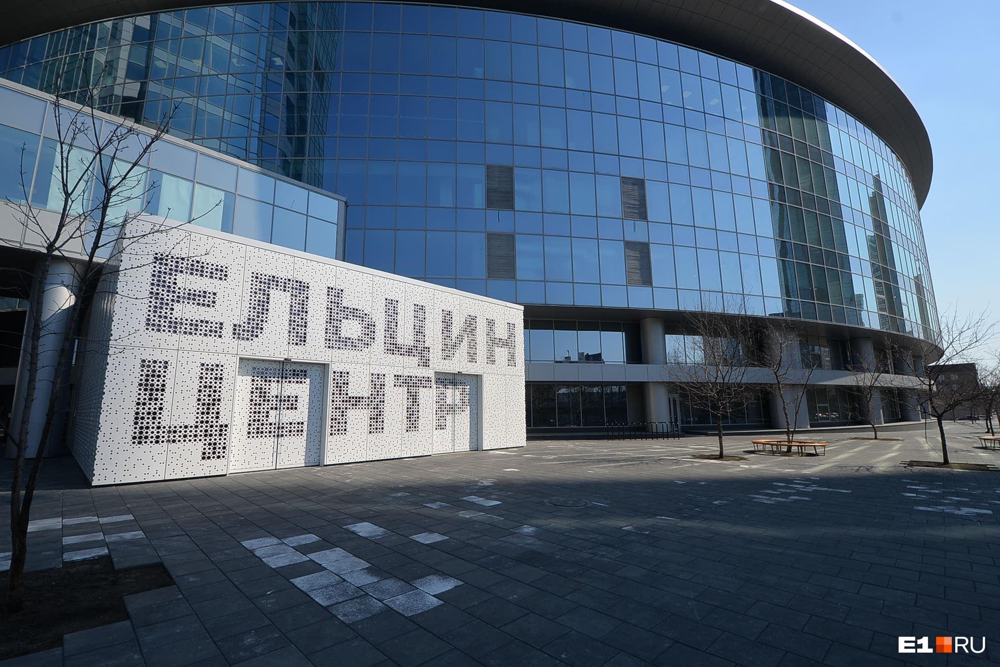 Стоимость аренды офиса в Ельцин Центре привязана к курсу доллара 75 рублей